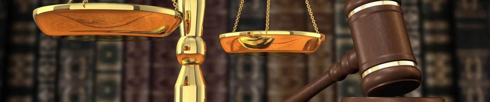 Юридическое отделение