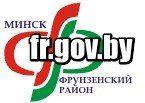 Администрация Фрунзенского района